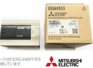 Hệ điều khiển thang máy Mitsubishi